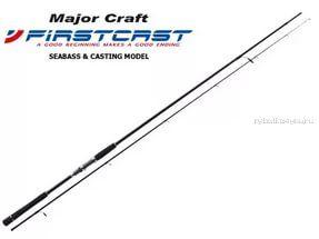 Спиннинг Major Craft Firstcast FCS-S732UL 2,20 м / 0.4-5 гр
