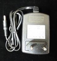 Трансформатор ARTEX 12V