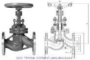 Клапан запорный 15нж65нж Ду150 Ру16