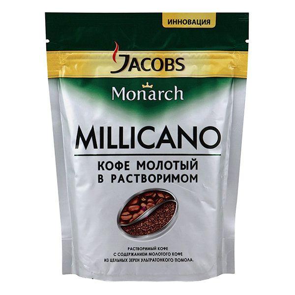 Кофе Якобс Монарх Millicano пакет 250г