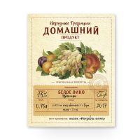 Этикетка для винных бутылок Белое вино - фрукты и ягоды 48 шт. пример