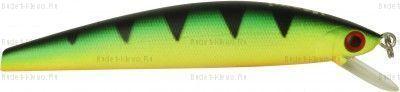 Воблер Usami Taidana 80 SP-SR 6,8г, 354, 0,7м
