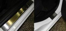 Накладки на внутренние пороги, Alufrost, нерж. сталь, к-кт на седан