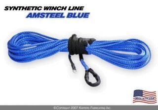 Трос синтетический AmSteel 6,3 мм