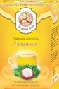 Чайный напиток Гарциния (20 пак по 2г)
