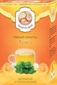 Чайный напиток Тулси (20 пак по 2г)