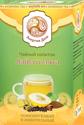Чайный напиток Лайм и мята (20 пак по 2г)