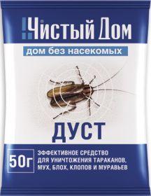 """""""Чистый дом"""" Дуст-дезар 50 гр/100/"""
