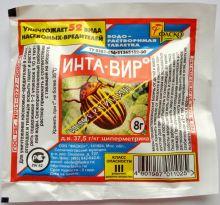 Инта-Вир «Инсектицидная водорастворимая таблетка» 8гр./600/