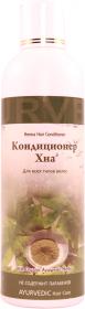 Кондиционер для волос Хна  Косметическая линия «Радж Расаяна» («Raj Rasayana»), 250мл