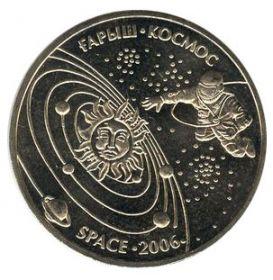 Космос 50 тенге Казахстан 2006