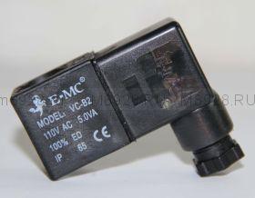 Катушка для электро клапана 110в ∅9мм × H27 мм