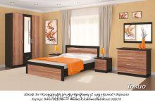 Спальня Токио 1
