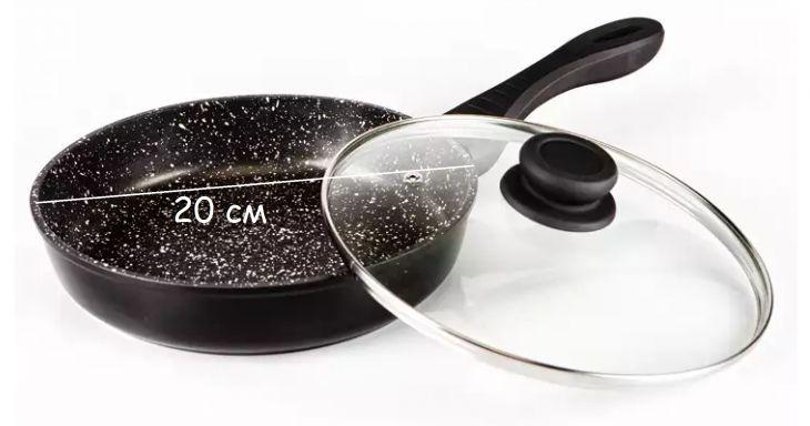 Сковорода с мраморным покрытием + крышка 20 см HOFFMANN HM 9820
