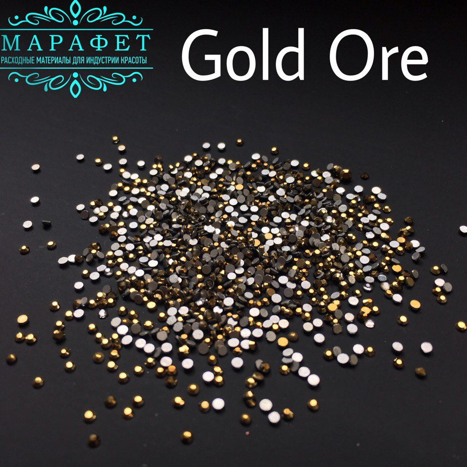 Стразы SS3 стекло (Gold Ore) 1440шт.