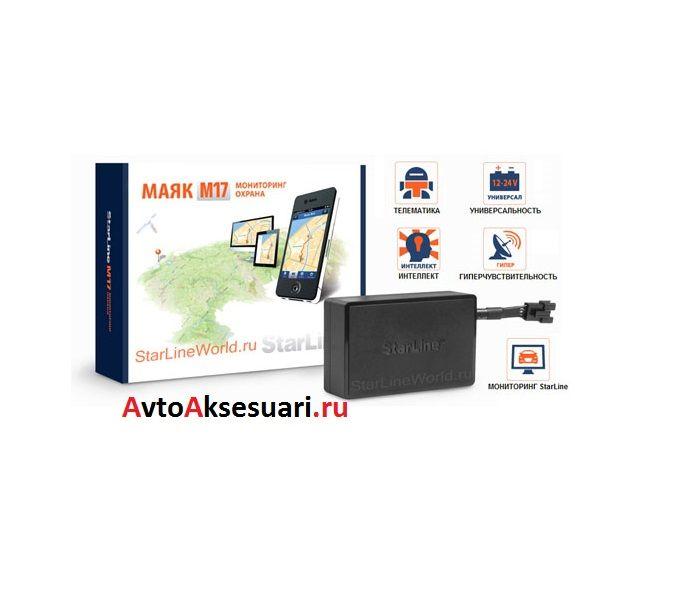 StarLine M17 (GSM/GPS) автономный поисковый маяк