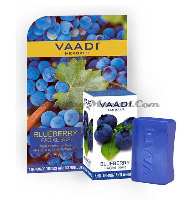 Антивозрастное мыло для лица Черника&Мята Ваади (Vaadi Blueberry Facial Bar with Mint)