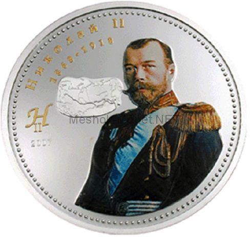 1000 тугриков 2007 года, Монголия, Русский царь Николай II