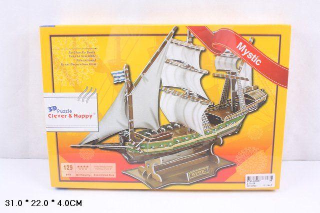 ZT013S Mystic ship