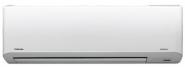 Toshiba RAS-10N3KVR-E
