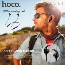 Наушники Hoco ES11 Bluetooth