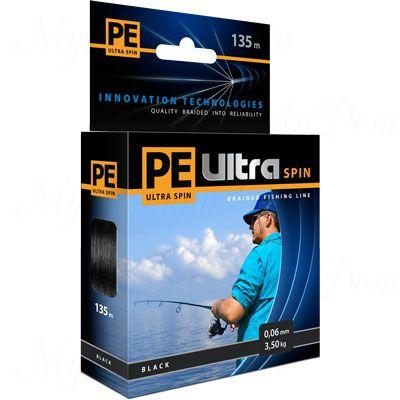 Плетеный шнур AQUA PE ULTRA Spin 135m black, 0.25mm