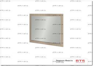 Зеркало Фиеста (Спальня) 80х60