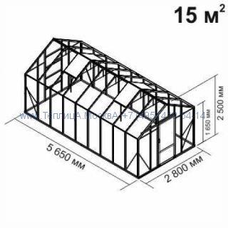 Tеплица из стеклаBotanik Standart 15 кв.м алюминиевая, покрытие - монолитный поликарбонат Polygal 6 мм на крыше и 4 мм на стенках