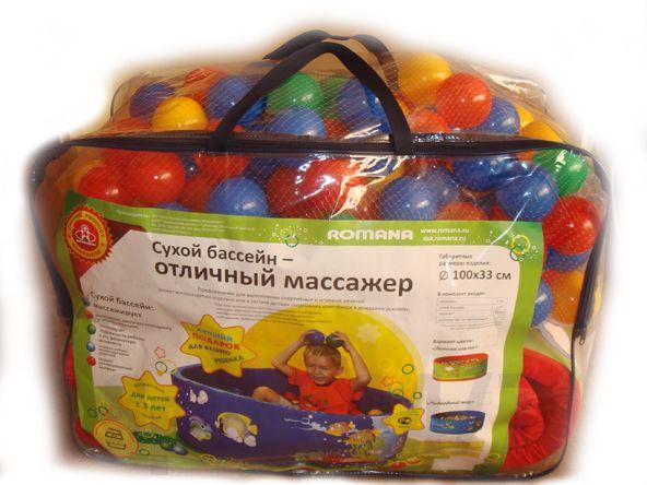 """Сухой бассейн ROMANA """"Подводный мир"""" ДМФ-МК-02.50.00"""