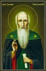 Зосима Ворбозомский  (рукописная икона)