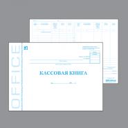 Книга Кассовая  48л. А4, картон, блок офсет BRAUBERG 130078