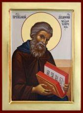 Агафон Печерский  (рукописная икона)