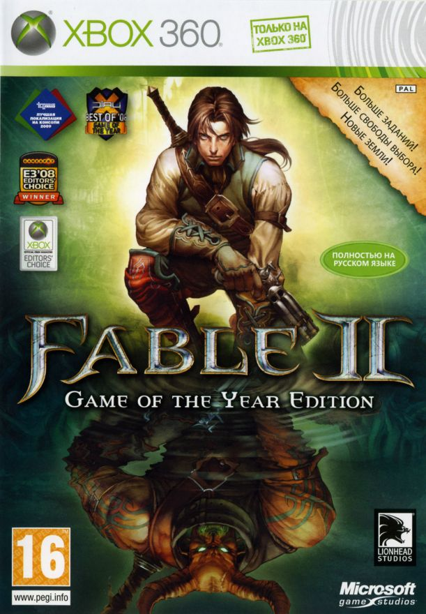 Игра Fable II (2) Game of the year edition (Xbox 360)