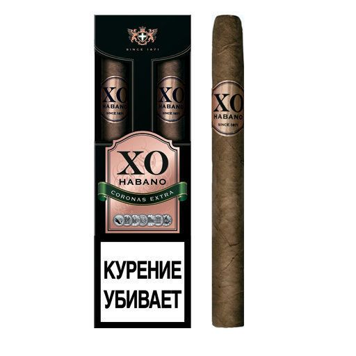 Сигариллы XO Habano Coronas  Extra 2шт