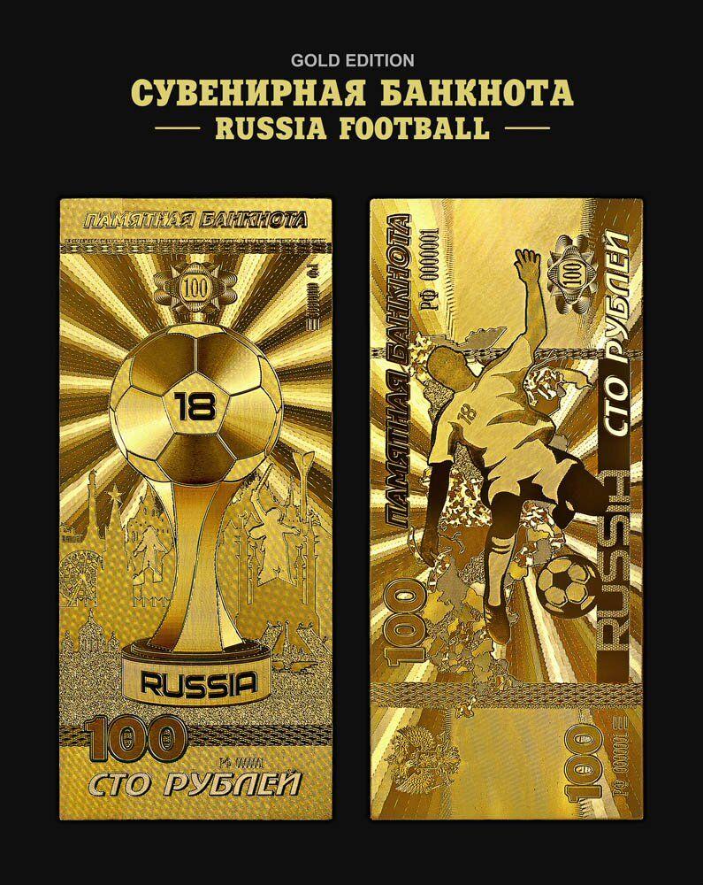 futbolnaya-kupyura-na-chernom-fone-sm-jp