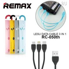 Кабель Remax RC-050th Lesu Series 3in1 Data Cable Lightning, microUSB и Type-C