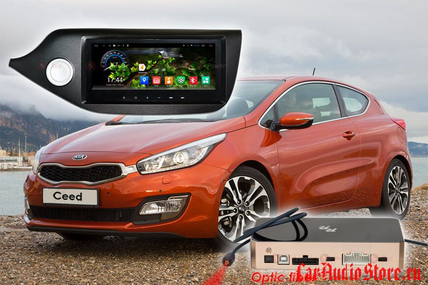 Redpower 31238 IPS KIA Ceed