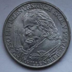 250 лет технического университета 10 Крон Чехословакия 1957 серебро