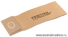 Фильтр-сумка вакуумная Festool Turbo ETS150 (Фильтроэлементы), комплект из 5 шт. TF II-ET/RS/5 487779