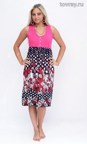 Sale Платье женское Цветочный Рай Efri Си-16 (Sib)