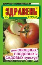 Здравень турбо (универсальный)30гр./150/ВХ/