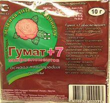 Гумат+7 10гр./Зелёная Аптека Садовода/200/