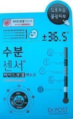 Корейская маска Dr. Post в ассортименте