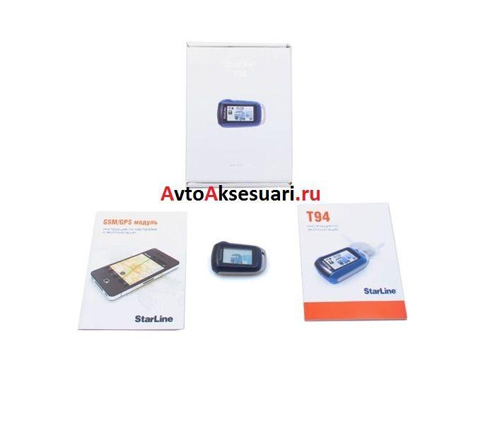 Cигнализация для грузовых а/м StarLine T94 GSM/GPS