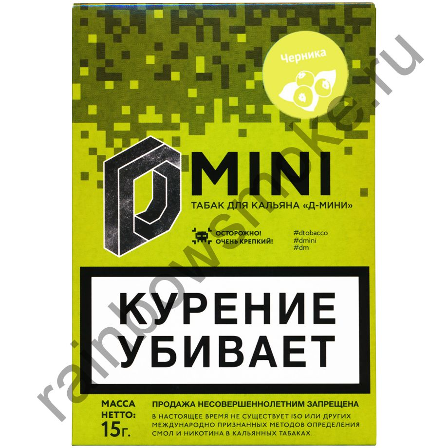 D-mini 15 гр - Черника