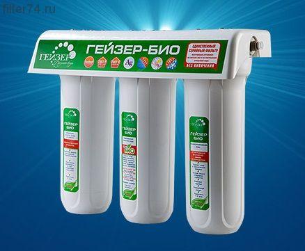 Гейзер Био 331 (фильтр для сверхжесткой воды)