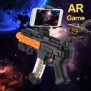 Автомат AR Gun Game