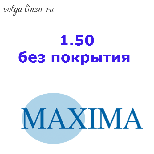 Maxima 1.50 без покрытия.