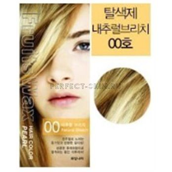 Welcos Fruits Wax Pearl Hair Color #00