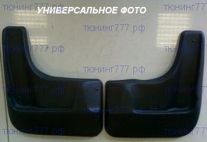 Брызговики передние, Unidec, обьёмные полиуретановые, пара